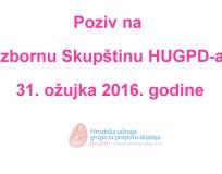 Izborna skupština Hrvatske udruge grupa za potporu dojenja (HUGPD)