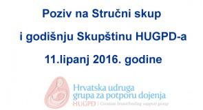 Poziv na Stručni skup i godišnju Skupštinu HUGPD-a