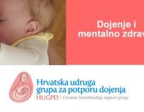 Dojenje i mentalno zdravlje