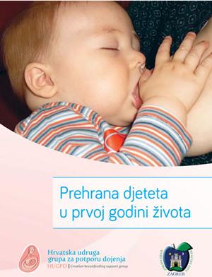 Prehrana djeteta u prvoj godini života