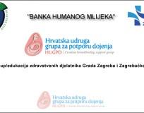 Banka humanog mlijeka – stručni skup/edukacija