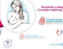 HUGPD – Savjetnik o izdajanju i čuvanju majčinog mlijeka